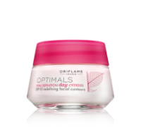 OPTIMALS Vital Definition Day Cream SPF 10